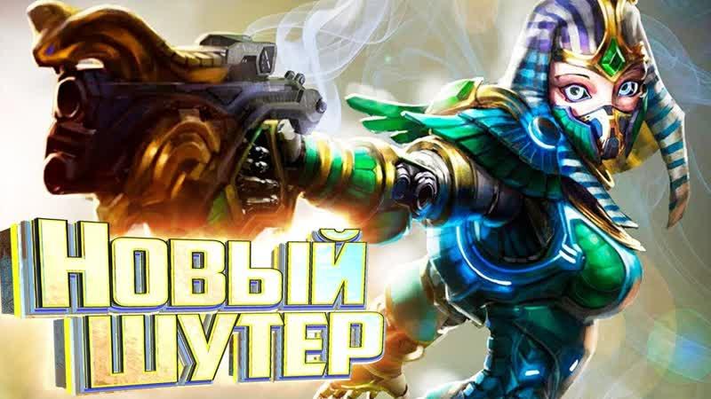 Muzzloff Play Новый КОМАНДНЫЙ Шутер CityBattle Virtual Earth