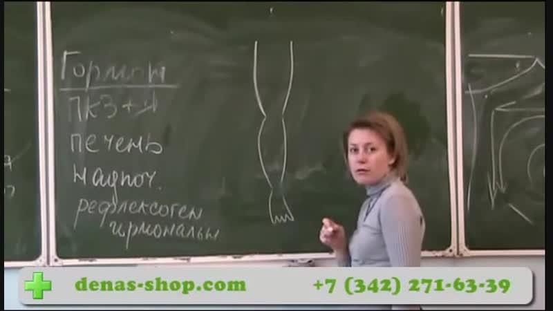 48 Нормализация гормонального обмена - YouTube