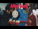 Alley Gang Я как паровозик Томас Клип пародия