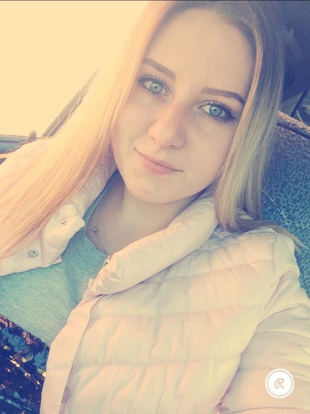 Anastasiya, 22, Magnitogorsk