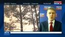 Новости на Россия 24 • Площадь пожаров в Бурятии выросла на 20 процентов