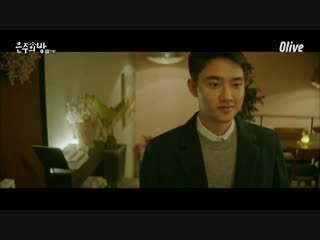 [FULL CUT] 190115 Dear My Room/ EunJoo's Room (은주의 방) @ EXO's D.O. (Do Kyungsoo)