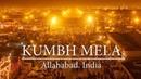 Как попасть на Кумбха Мелу 2019