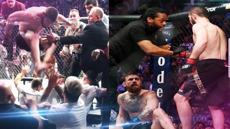 ВСЯ ПРАВДА О СКАНДАЛЕ ПОСЛЕ БОЯ ХАБИБ НУРМАГОМЕДОВ КОНОР МАКГРЕГОР UFC 229