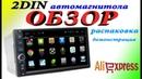 2DIN магнитола на Android из Китая Обзор Автомагнитола Новая ПОДПИШИСЬ!