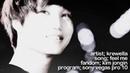 Kim jongin ♔ feel me