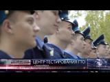 ГТО нормативы. Авиационный Кадетский Корпус им. А.И. Покрышкина