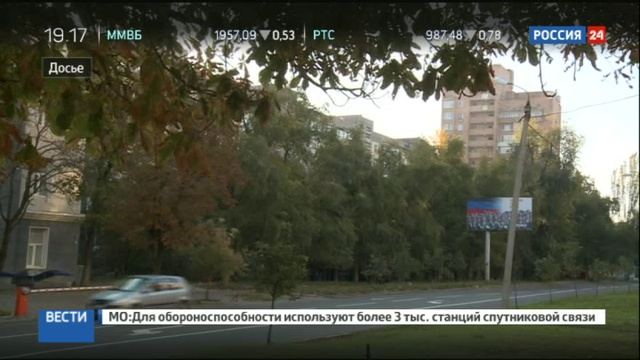 Новости на Россия 24 • Переговоры в Берлине: прорыва нет, но есть прогресс
