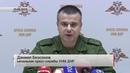 Даниил Безсонов о ситуации в ДНР на 25.05.19. Актуально