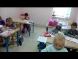школа пятилеток урок 4