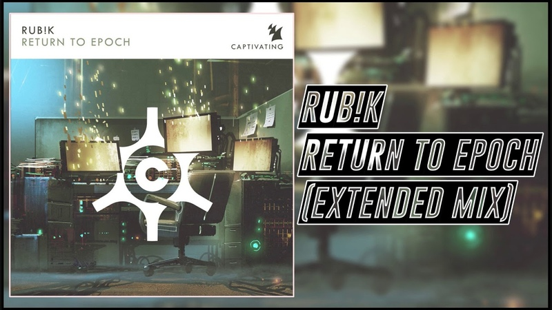 Rub!k - Return To Epoch (Extended Mix) [Armada Captivating]