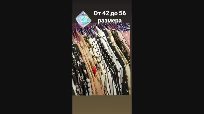 🔥Огрооомноооеее Новое поступление блузок🔥 👑от 42 до 56 размера🤗💐👑 💐Ждем ВасЕжедневно с 10-20ч👑Наш адрес: г.Пушкино ул.Тургене