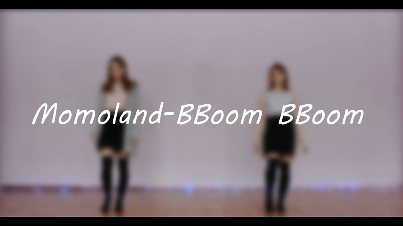 MOMOLAND (모모랜드) - BBoom BBoom (뿜뿜) Dance Cover by yuh-yah
