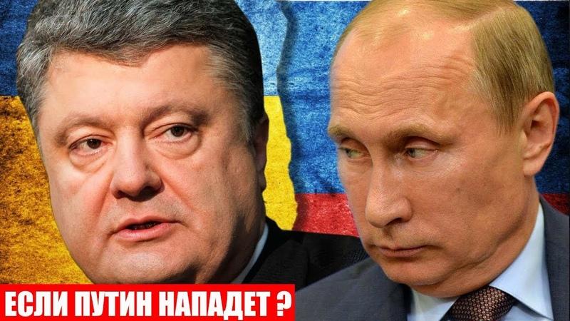 СРОЧНО! Порошенко хочет сорвать выборы президента Украины!