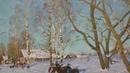 Юон Константин Фёдорович картина Мартовское солнце художник Ревякин Москва