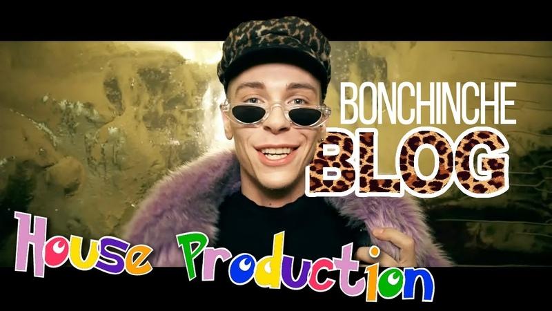 BONCHINCHE PRODUCTION AS A HOUSE