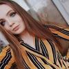 Ekaterina Sheremetyeva