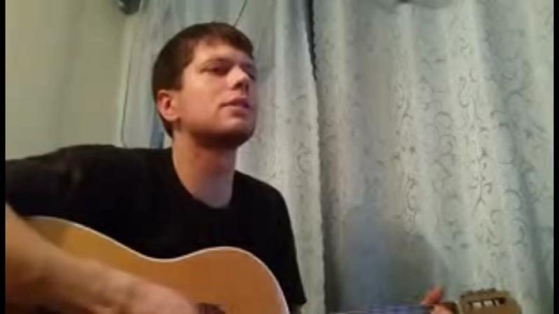 Руки вверх- чужие губы, песня под гитару