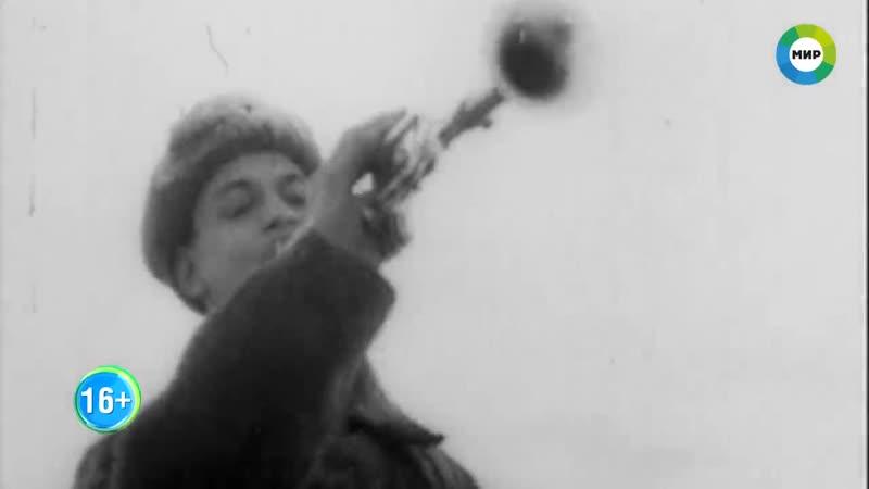 Схватка разведок - Курская битва - СМЕРШ против Абвера (2018)
