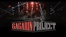 Кавер-группа Сочи / Москва GAGARIN Project - Promo