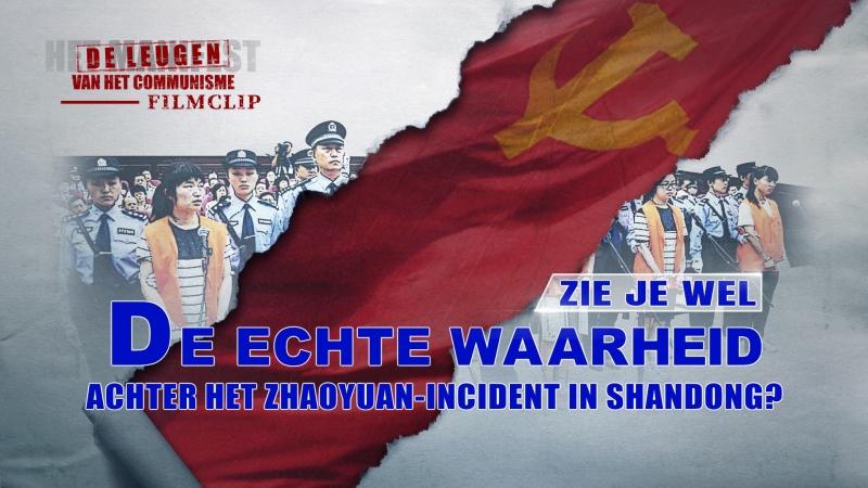 Zie je wel de echte waarheid achter het Zhaoyuan-incident in Shandong (6)