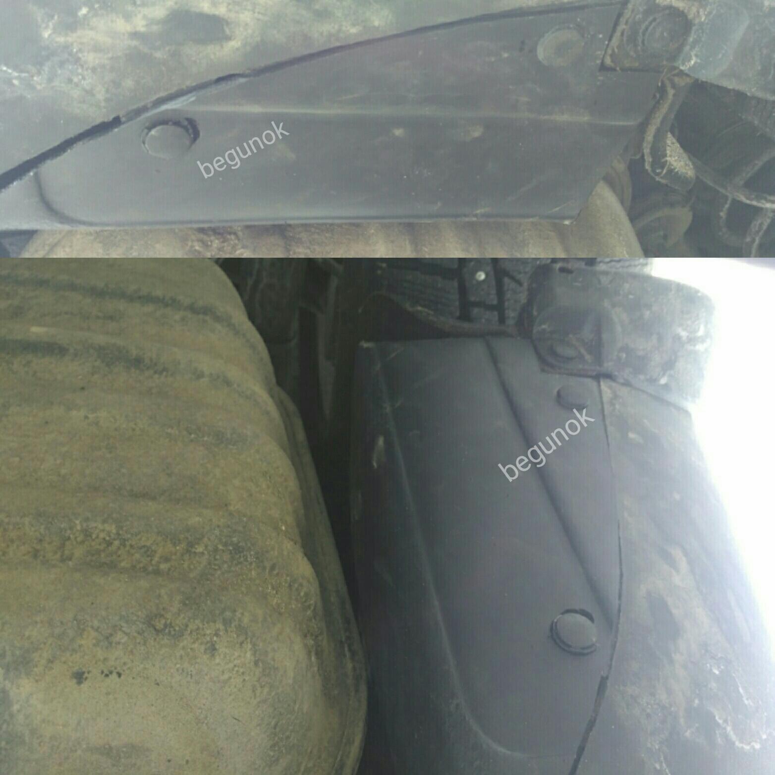 Защитный кожух заднего бампера HyundaiSanraFeTM