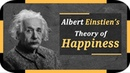Albert Einstein's Theory of Happiness | Secret to Live a Happy Life | Theory Sold For $1.5 million