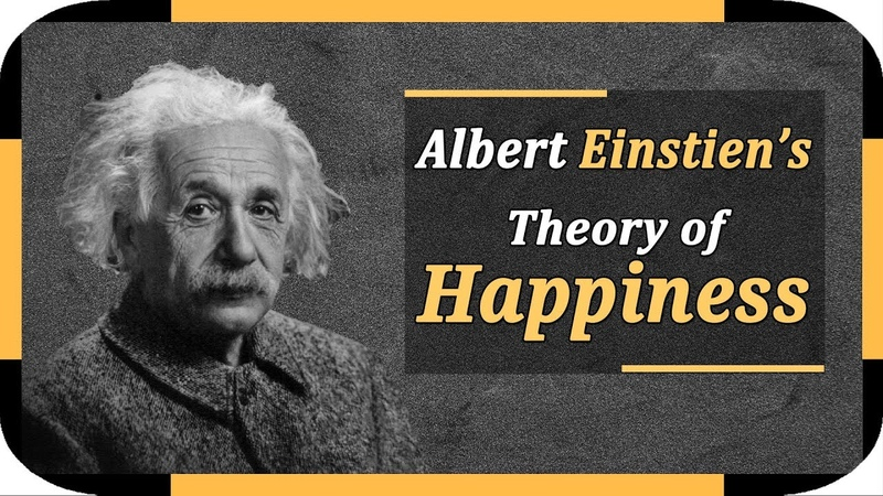 Albert Einsteins Theory of Happiness | Secret to Live a Happy Life | Theory Sold For $1.5 million