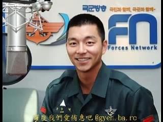 Радиошоу Гон Ю