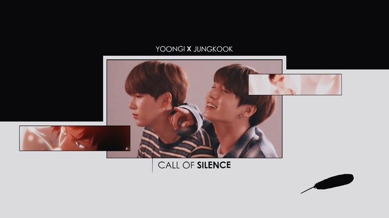 Yoonkook call of silence shingeki no kyojin