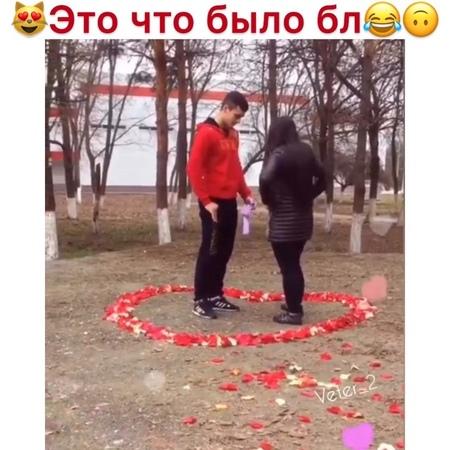"""РЕКЛАМА 150 РУБ💸 on Instagram """"Малолетки же совсем😂😻 Подпишись на @dag_bos"""""""