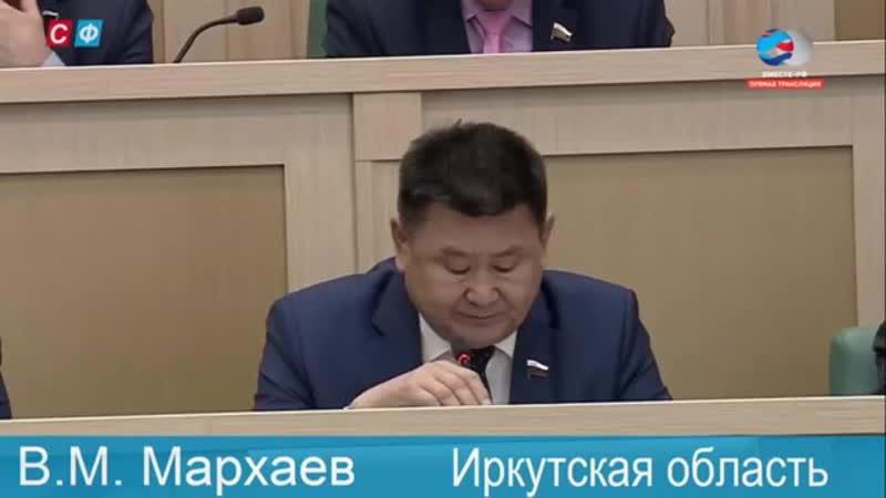😡Матвиенко ВЗБЕСИЛАСЬ! Мархаев - Сказал ПРАВДУ! Про пенсионную реформу и эконом