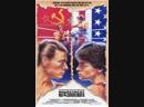 Не отступать и не сдаваться (1986)Гаврилов VHS