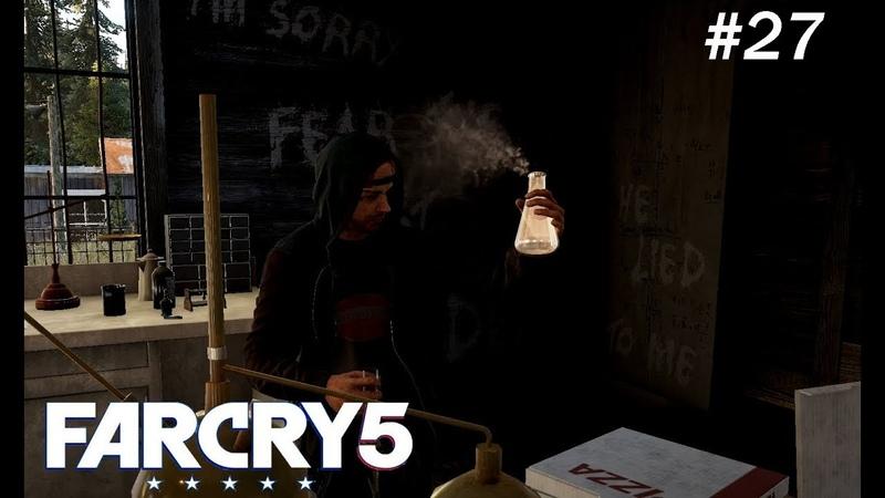Новое варево Far Cry 5 27 смотреть онлайн без регистрации