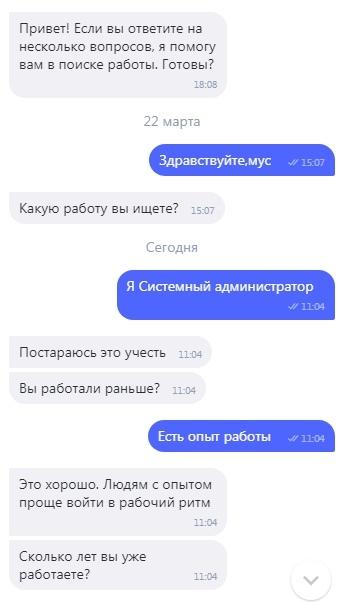 Спасибо, Яндекс