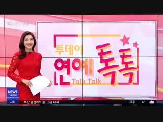 Korean tv - jhope on under19