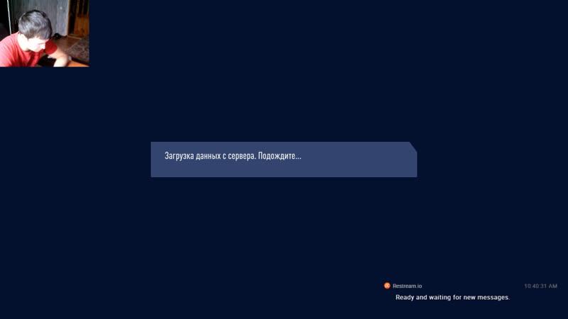 Дагестанская фифа 19