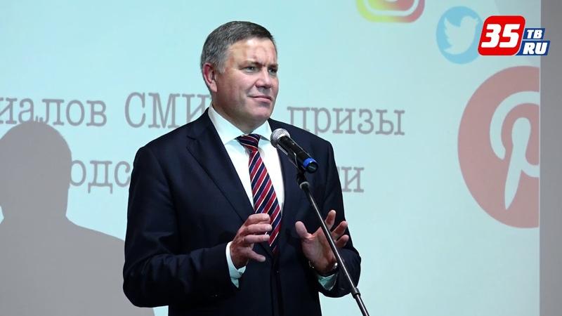 Губернатор Олег Кувшинников поздравил вологодских журналистов