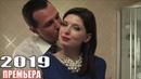 ОБАЛДЕННЕЙШИЙ фильм - ПРОЦЕСС - Русские мелодрамы новинки, фильмы HD