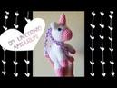 UNICORNIO AMIGURUMI a crochet @laludiy