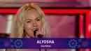 Alyosha – КАЛИНА   Святкове шоу