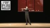 Matvey Denim Marin Marais - Les Folies d'Espagne E minor for Flute Solo First Round