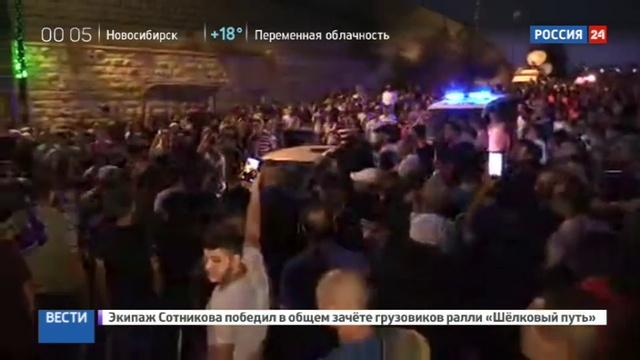 Новости на Россия 24 • Совбез ООН проведет экстренное заседание на тему беспорядков в Иерусалиме