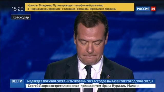 Новости на Россия 24 • Жители Краснодара предложили Дмитрию Медведеву осмотреть город на троллейбусе