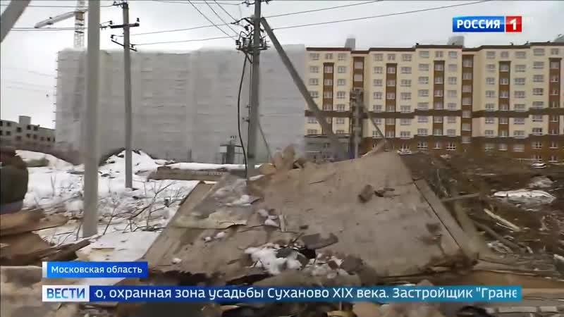 Охранная зона усадьбы Суханово оказалась под угрозой исчезновения Россия 24