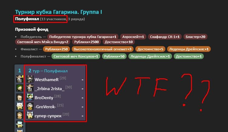 Как так то?. _2rbina 2rista_.   что это значит???