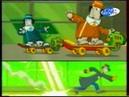 Гаджет и гаджетины СТВREN TV, 2003 Заставка мультсериала