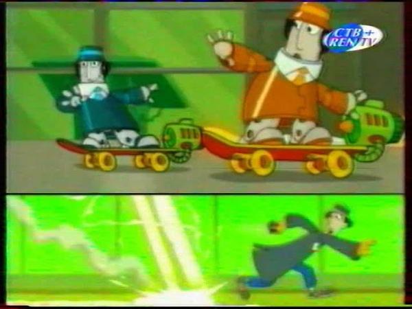 Гаджет и гаджетины (СТВREN TV, 2003) Заставка мультсериала