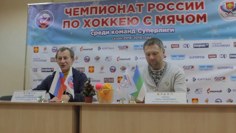 Пресс-конференция Строитель - Зоркий 2-1