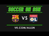 Women CL Final Barcelona VS Lyon